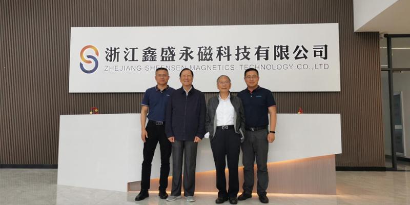 中国科学院都有为院士团队一行莅临上海磁建开展技术交流